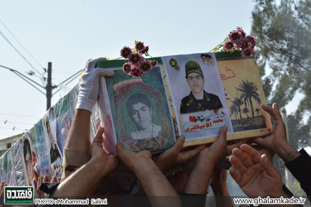 شهید محمدآقا جهانگیری (11)