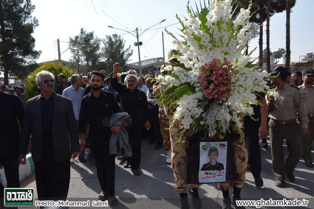 شهید محمدآقا جهانگیری (12)