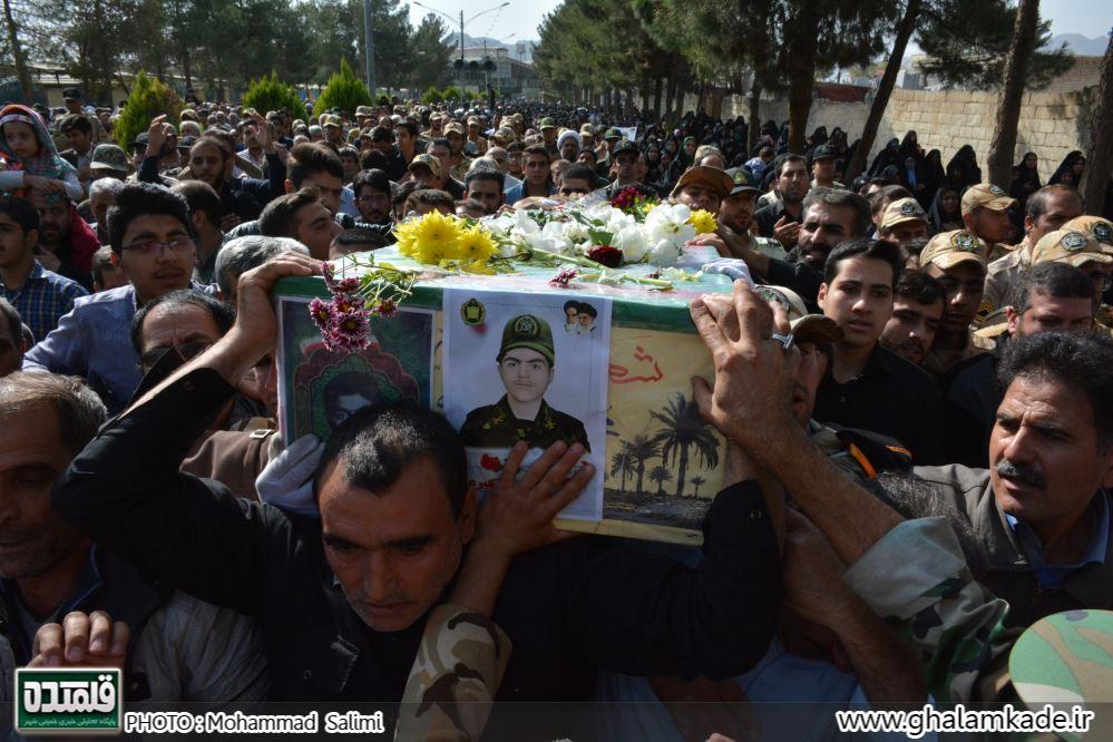 شهید محمدآقا جهانگیری (13)