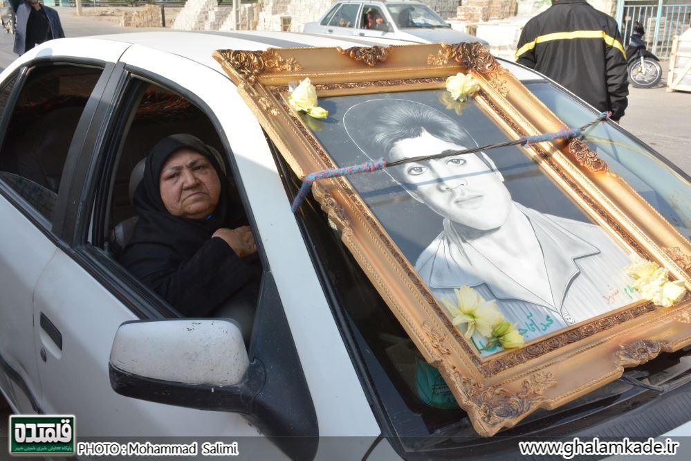 شهید محمدآقا جهانگیری (23)