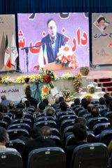معارفه-شهردار-خمینی-شهر