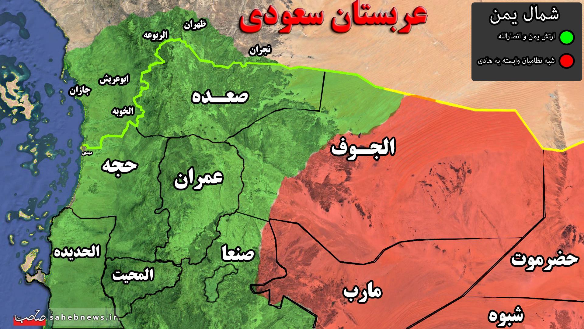 یمن-1-3-1
