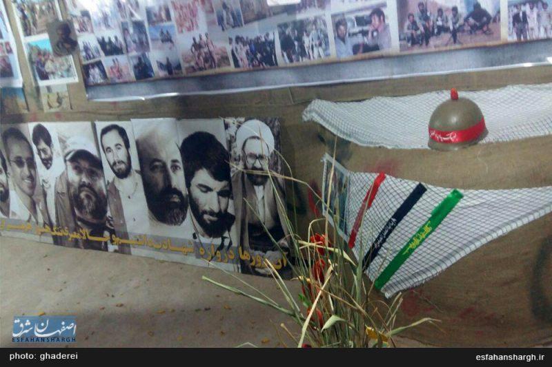 نمایشگاه افلاکیان خاکی در در منزل شهیدان قادری زفره برگزارشد/ تصاویر