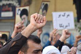 راهپیمایی فلاورجان