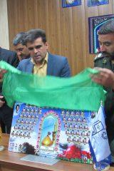 یادمان شهدای فرهنگی اردستان