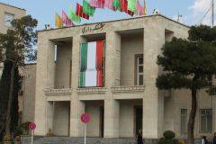 isfahan_municipality