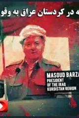 اقلیم-کردستان