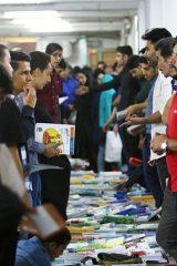 جمعه+بازار+کتاب+در+اصفهان