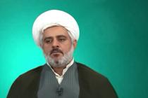 حجت الاسلام جوادی