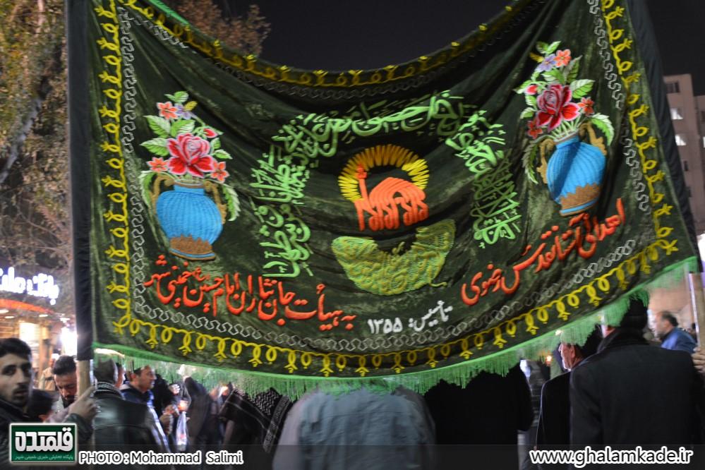 خمینی شهر - مشهد (28)