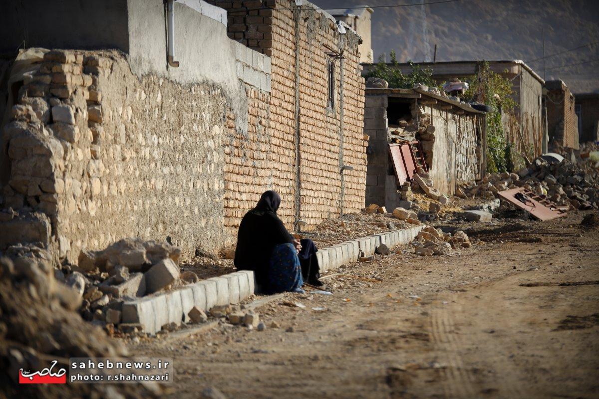 زلزله کرمانشاه (1)