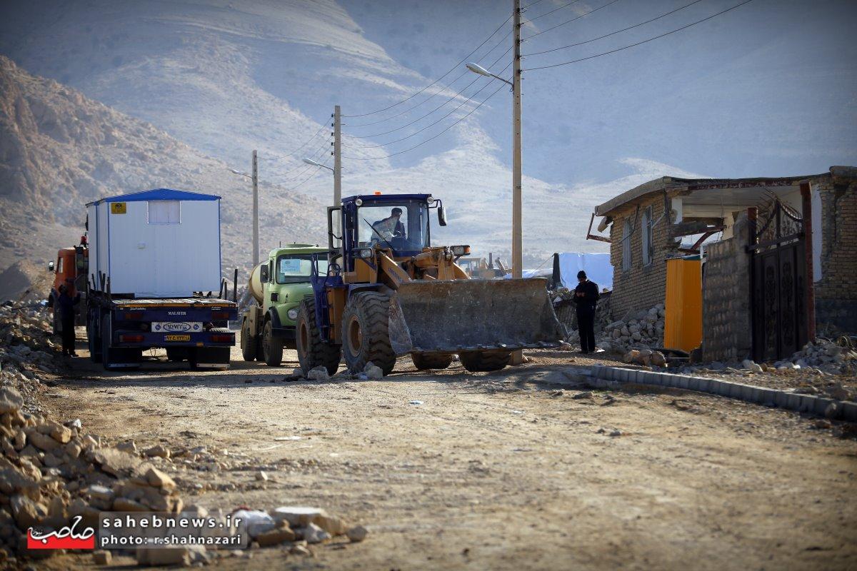 زلزله کرمانشاه (15)