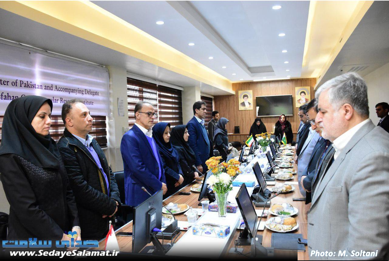 سفر وزیر بهداشت پاکستان به اصفهان (18)
