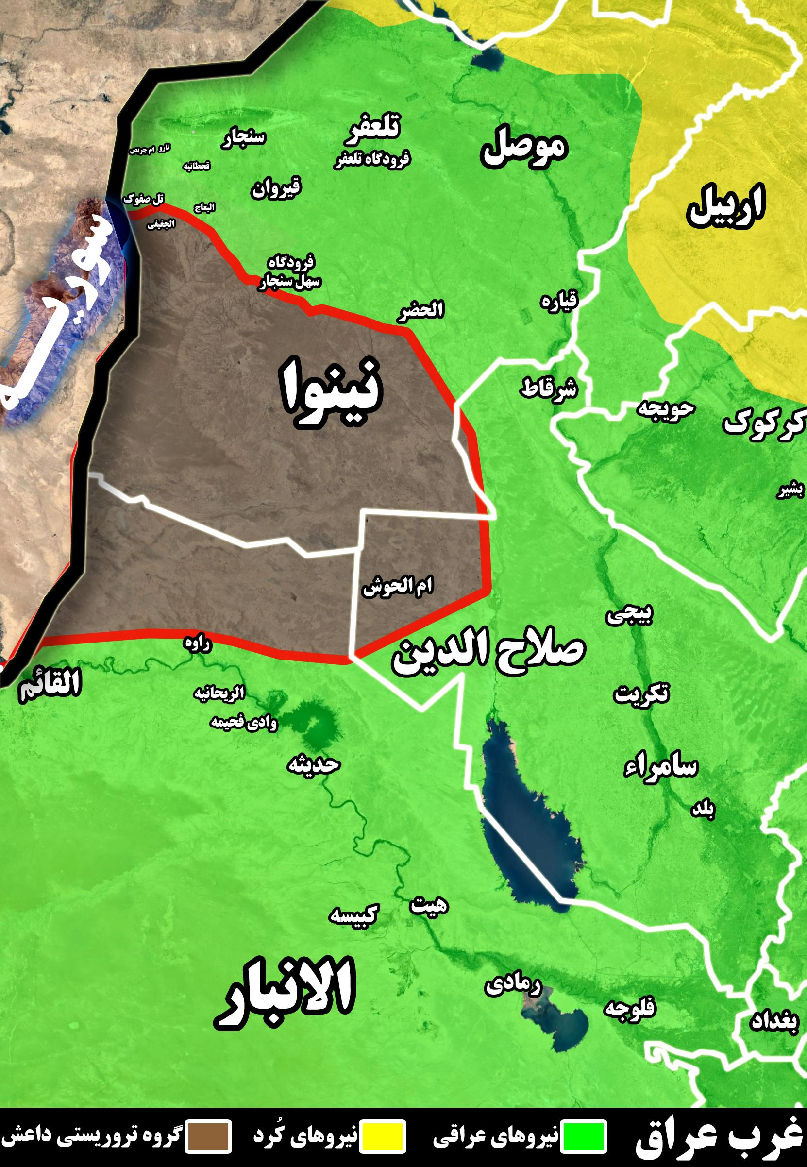 غرب عراق