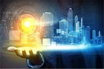 فناوری های نوین شهری