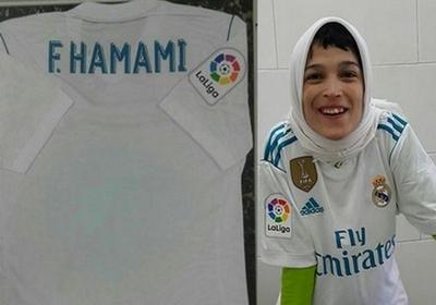 hamami-real_2