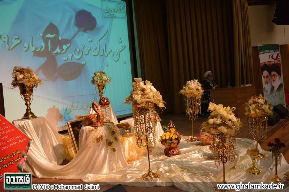 خمینی شهر ازدواج (13)