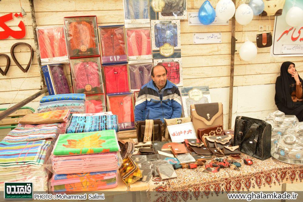 خمینی شهر مشاغل (7)