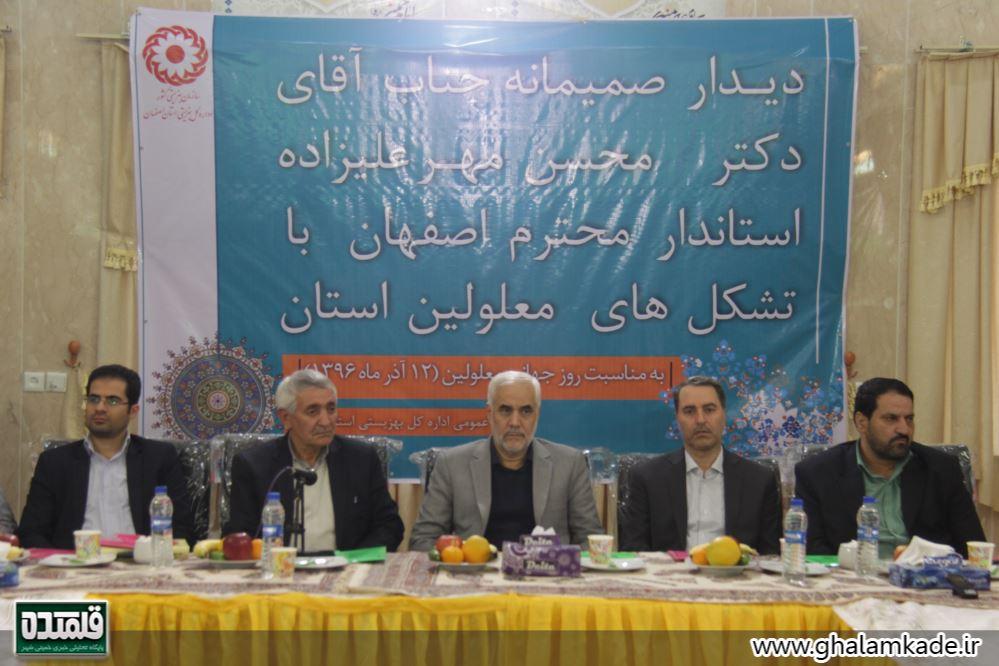 خمینی شهر-معلولان-استاندار (13)