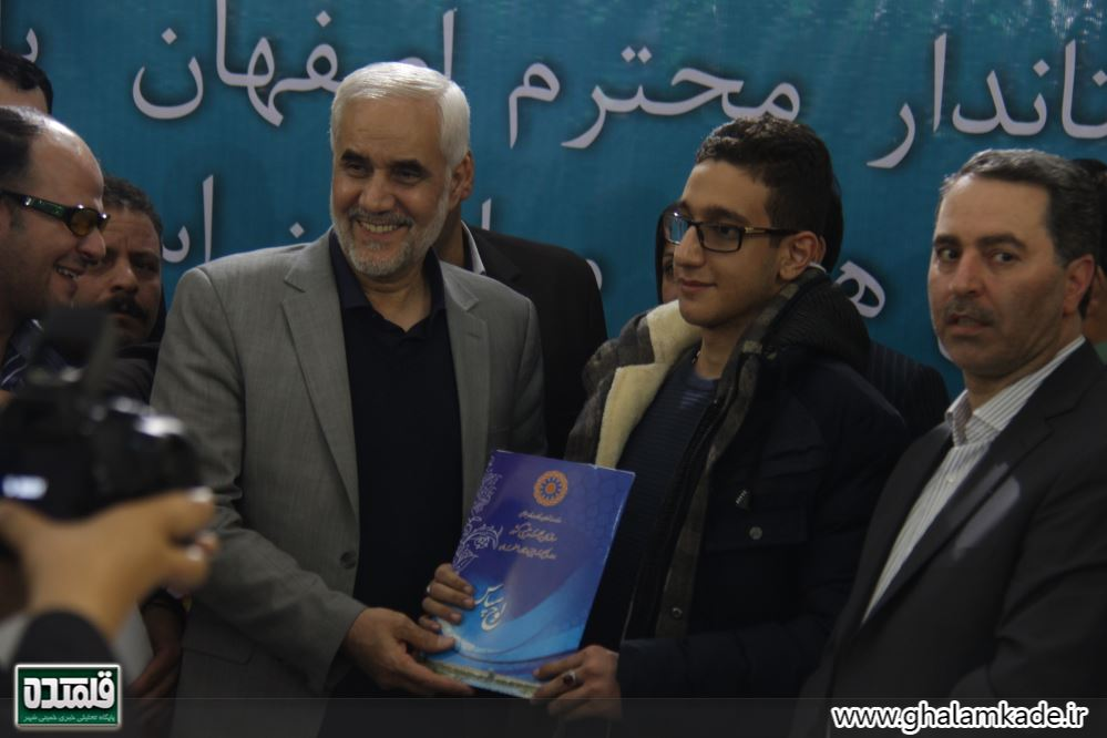 خمینی شهر-معلولان-استاندار (17)