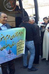 عکس خبر اعزام زائران به مشهد مقدس