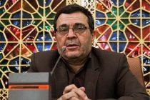 محمد حسین قائدی ها مدیرکل آموزش و پرورش استان اصفهان