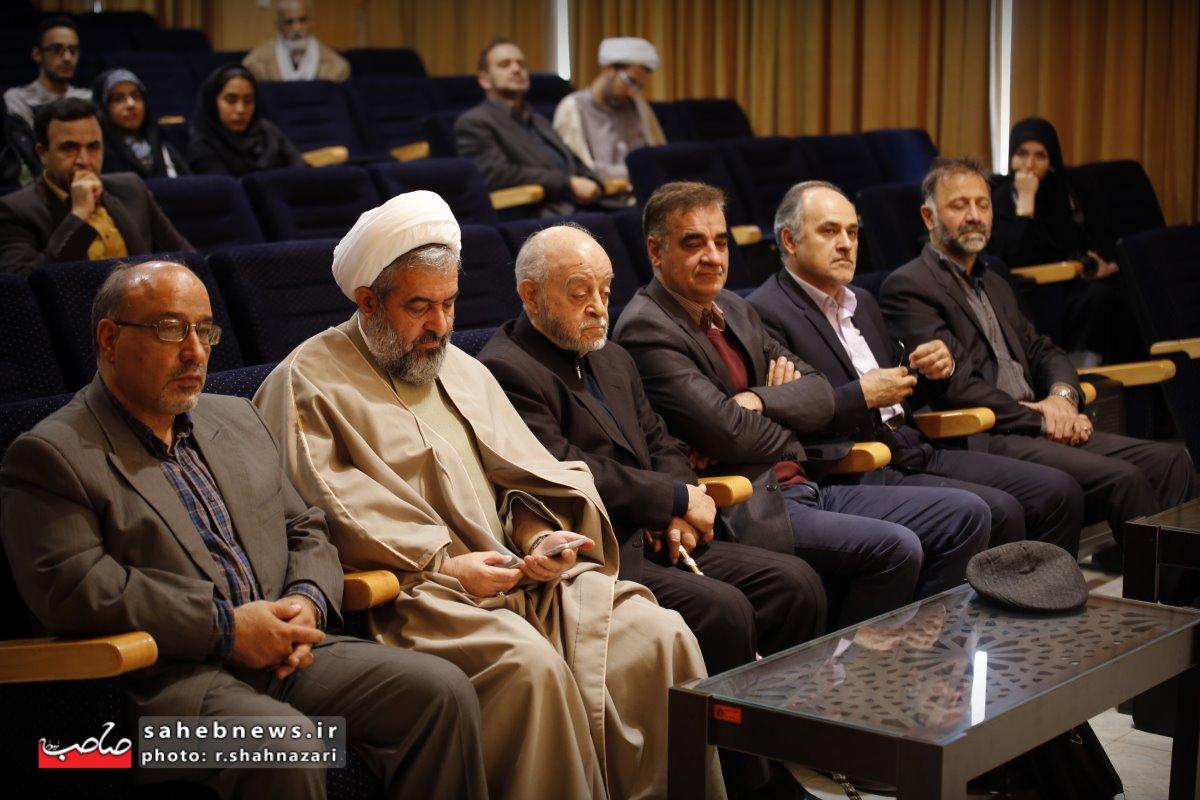 مکتب فلسفی اصفهان (11)