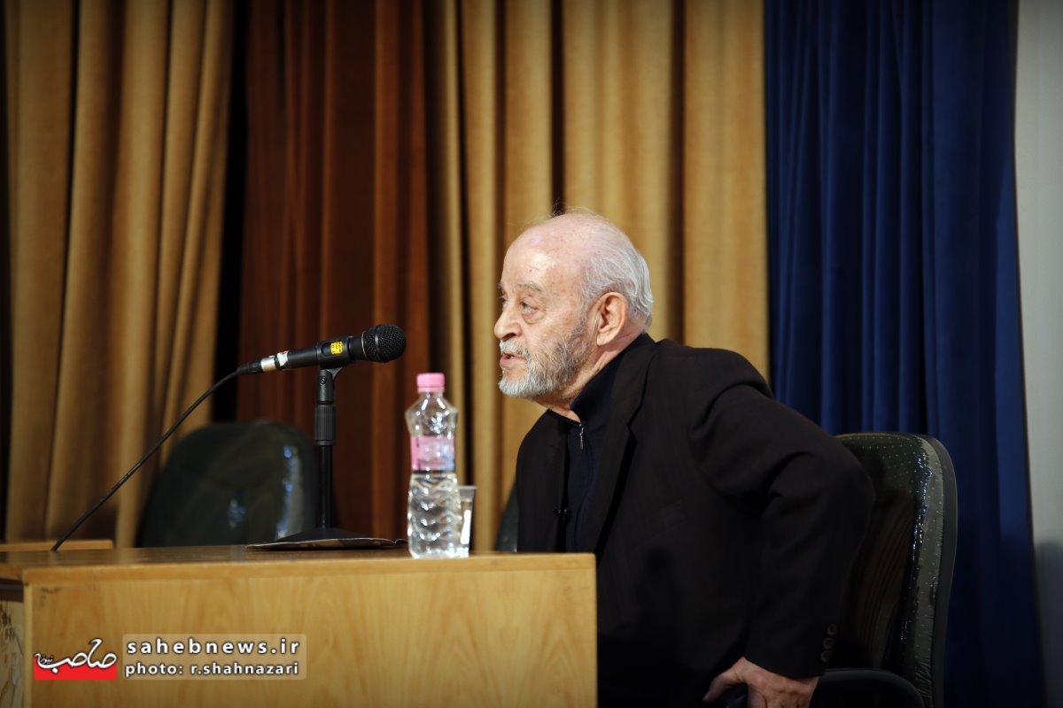 مکتب فلسفی اصفهان (17)