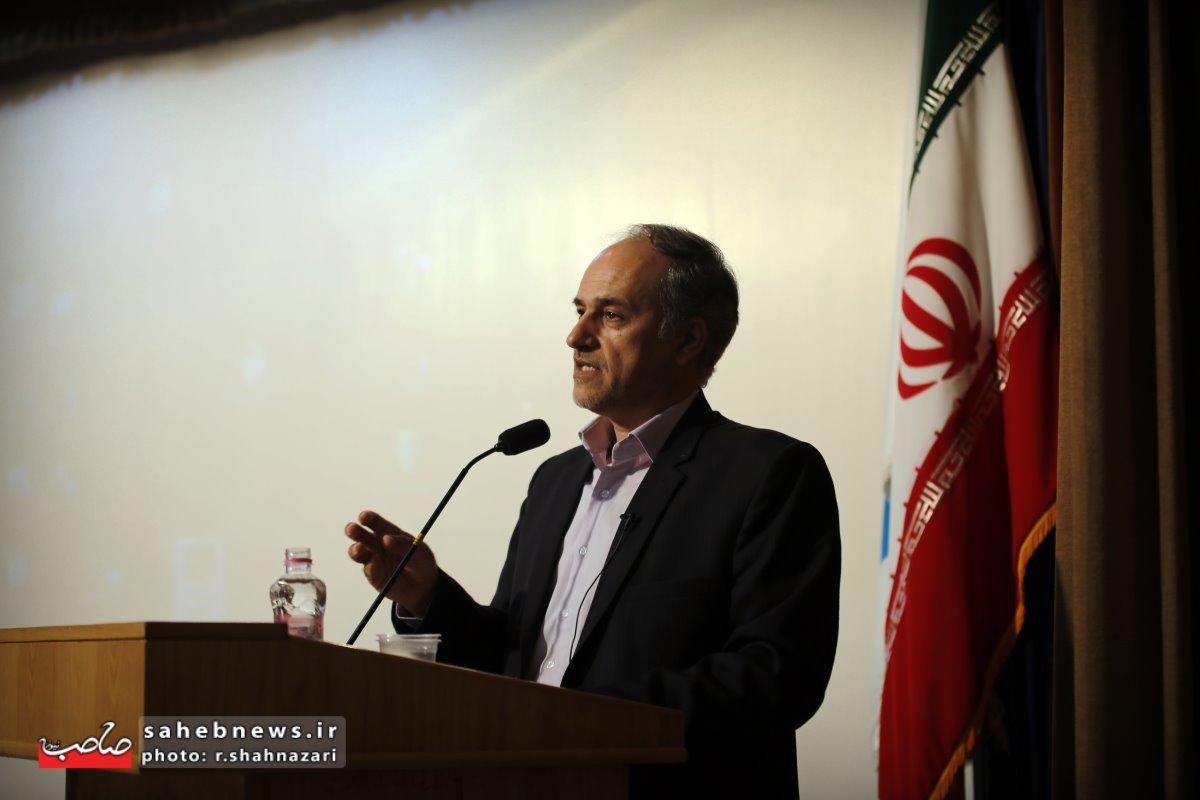 مکتب فلسفی اصفهان (21)