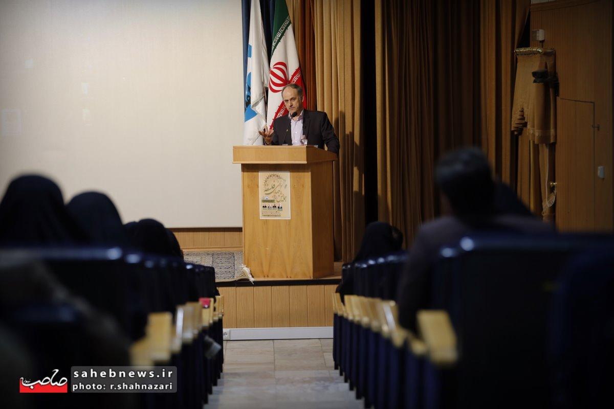 مکتب فلسفی اصفهان (24)