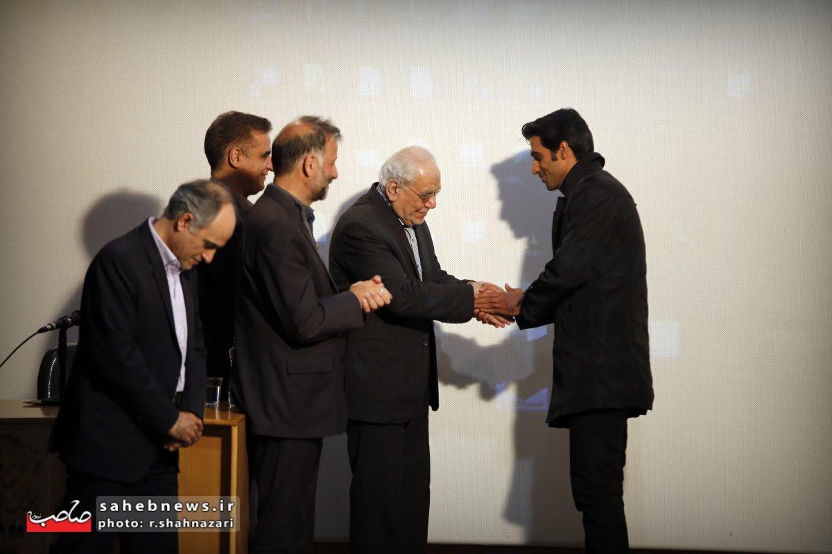 مکتب فلسفی اصفهان (29)