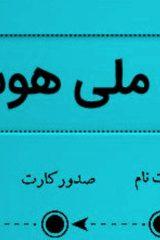 card-registration