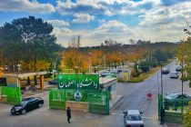 esfahandaneshgah