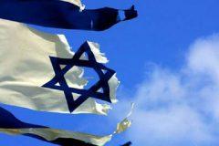 esraeel