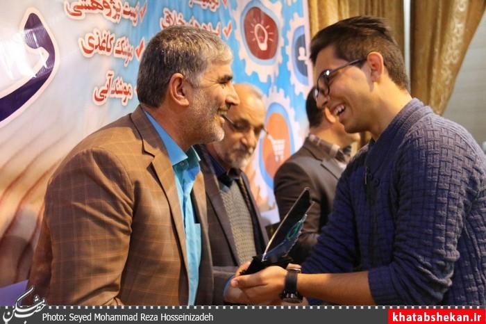 farzandan kavir (1)