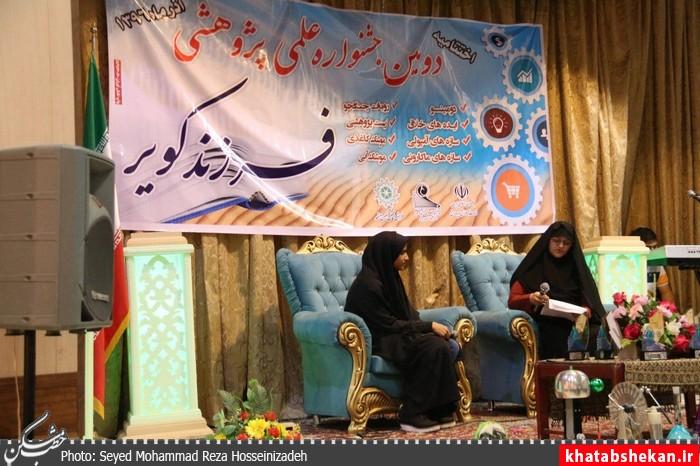 farzandan kavir (12)