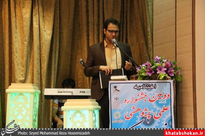 farzandan kavir (13)