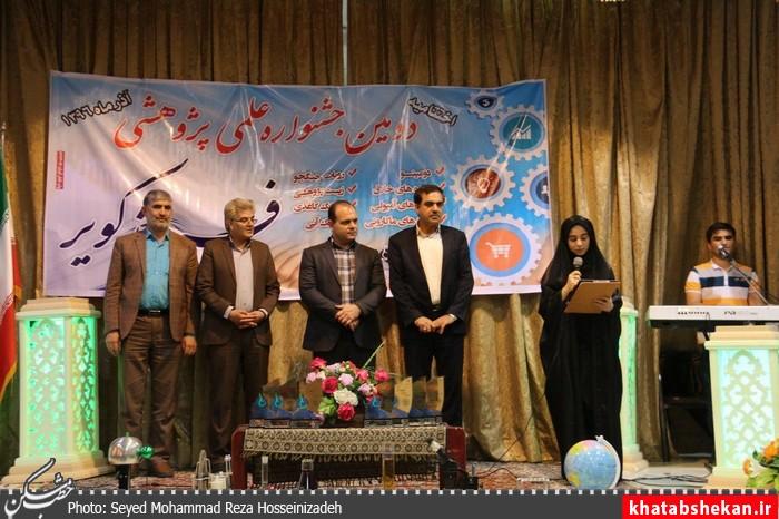 farzandan kavir (19)