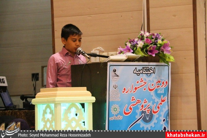 farzandan kavir (3)
