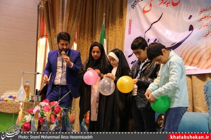 farzandan kavir (6)
