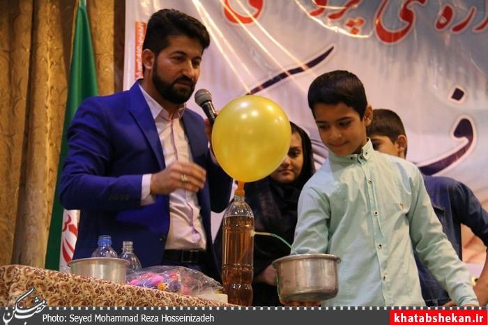 farzandan kavir (8)