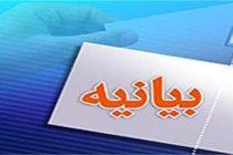 بیانیه-مدیر-کل-تعاون-کارو-رفاه-اجتماعی-استان-البرز-به-مناسبت-هفته-تعاون