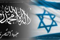 جبهة-النصرة-واسرائيل