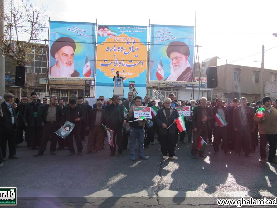 جوی آباد - خمینی شهر (1)
