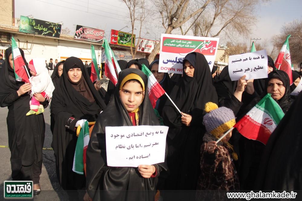 جوی آباد - خمینی شهر (13)