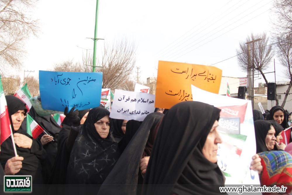 جوی آباد - خمینی شهر (21)