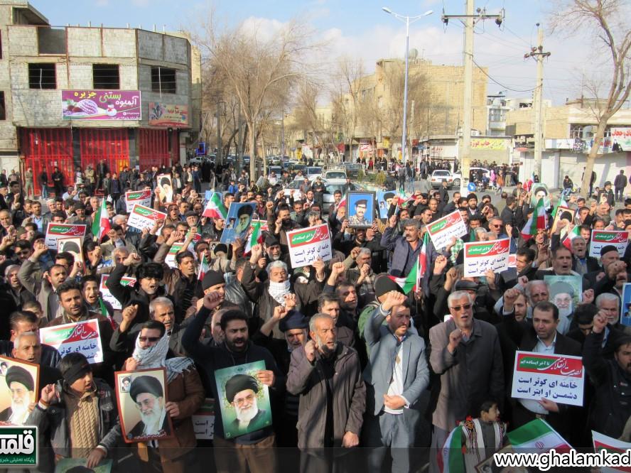 جوی آباد - خمینی شهر (3)