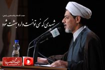 حجت-الاسلام-و-المسلمین-دکتر-ناصر-رفیعی-محمدی-747x498