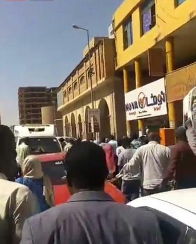 سودان (2)