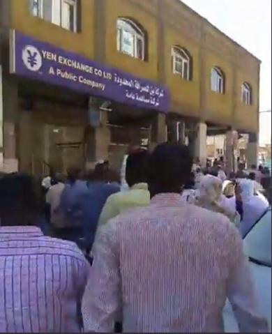 سودان (3)